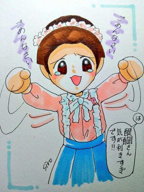 Tweet nhk朝ドラ 花子とアンのイラストまとめ 花絵 花子とアン