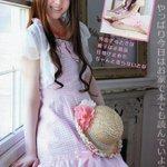 Image for the Tweet beginning: 【乃木坂46セクシー画像】 ドキッとした♡ かわいいと思ったらRT❤