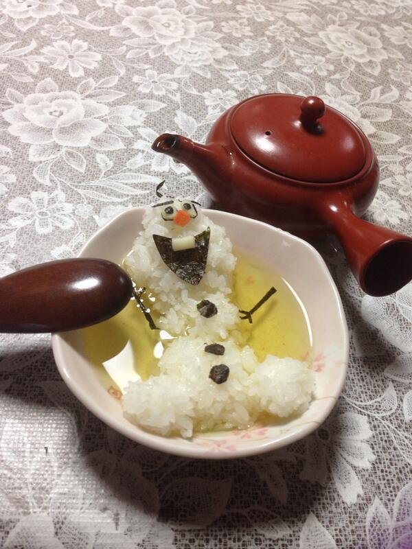 お茶漬けにされるオラフ pic.twitter.com/adKasZIeCx