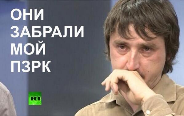 В Приднестровье власть срывала выборы президента Украины, - посол - Цензор.НЕТ 1534