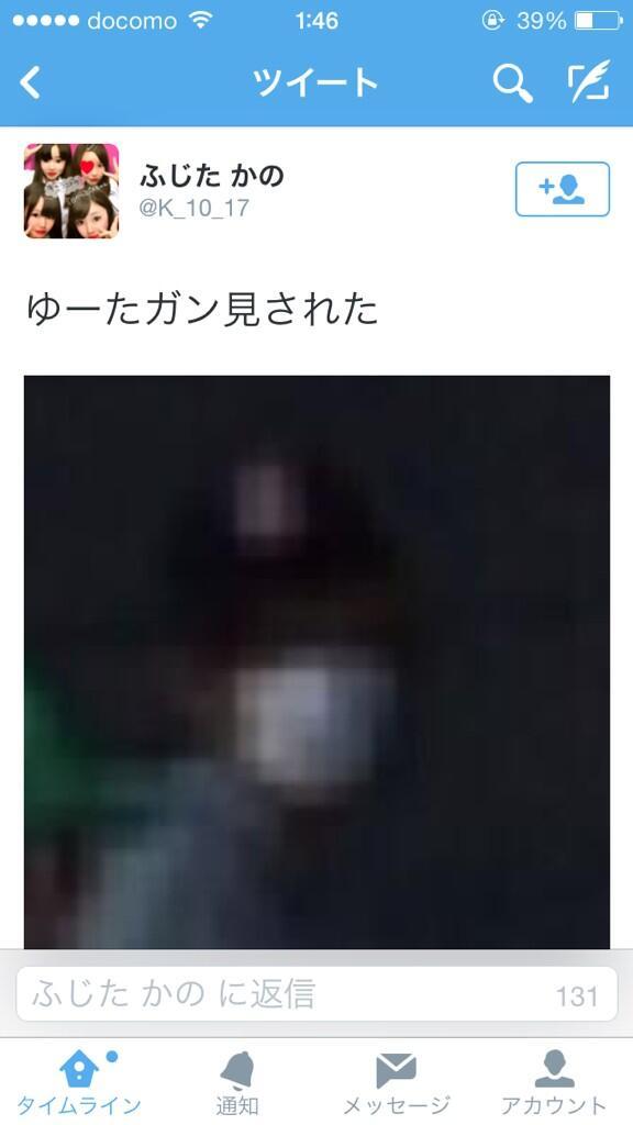 ツイッター 神宮寺 勇太
