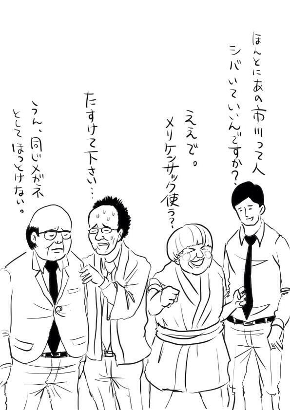 そして、本には載ってないですが、特別に、山崎シゲルと、女と男のコラボをかいてもらいましたー! 思わず、 『おぃーい!!』って、叫んでしまいました!笑 でも、自分がでてくるなんて、感動ですねー! ぜひぜひー! http://t.co/Q7zRrnF8h5