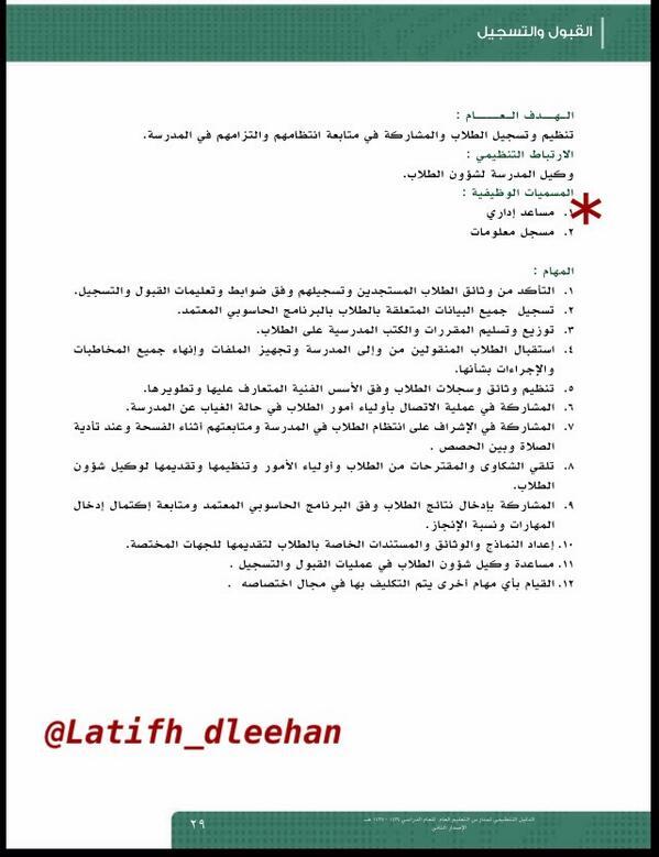 خالد الياسي الهذلي على 14