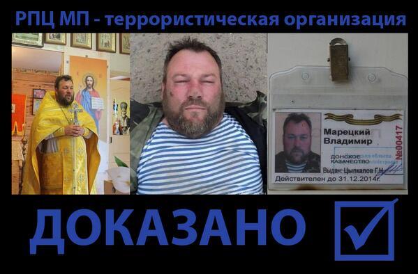 В больницы Донецка с огнестрельными ранениями пока доставили 15 человек: раненные продолжают поступать, - ДонОГА - Цензор.НЕТ 6697