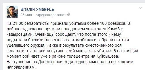 Единственную в оккупированном Крыму украинскую гимназию почти полностью русифицировали - Цензор.НЕТ 1902