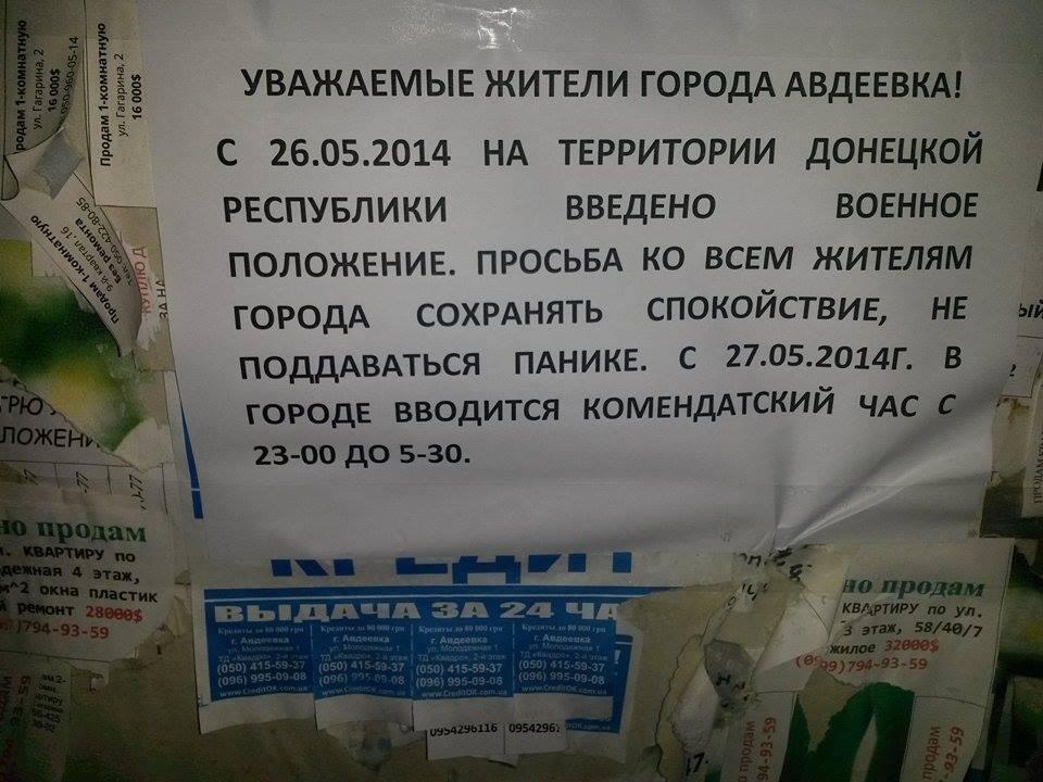 Бюллетени избирателей Донбасса заблокированы в регионе: избиркомы не могут доставить документацию в ЦИК - Цензор.НЕТ 5731