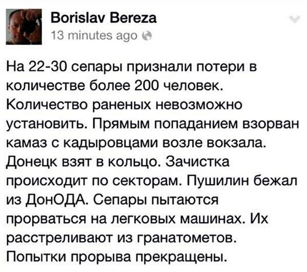 Украина решила вопрос с валютой для уплаты внешнего госдолга, - Шлапак - Цензор.НЕТ 1854