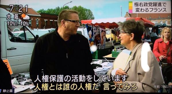 フランスの移民問題が面白そう!日本も移民を入れてギスギス社会を実現して欲しい