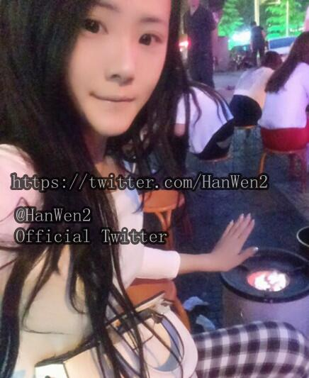 wenwen han twitter accountwenwen han 2016, wenwen han wikipedia, wenwen han twitter, wenwen han 2013, wenwen han insta, wenwen han dance, wenwen han movies, wenwen han photos, wenwen han instagram, wenwen han 2017, wenwen han facebook, wenwen han twitter account, wenwen han, wenwen han wiki, wenwen han 2014, wenwen han biography, wenwen khan boyfriend, wenwen han surgery, wenwen han 2015, wenwen han biodata