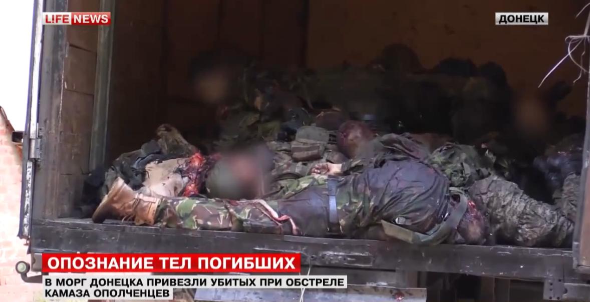 Активная фаза АТО в Донецке продолжается. Среди украинских силовиков потерь нет, - Тымчук - Цензор.НЕТ 9027