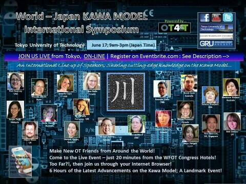 Thumbnail for #Kawa14