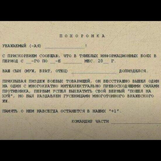 Bono-QjIMAA8WQl.jpg