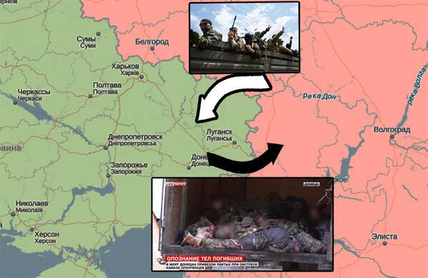В связи с событиями на востоке Украины вступительная кампания начнется на 10 дней позже - Цензор.НЕТ 5868