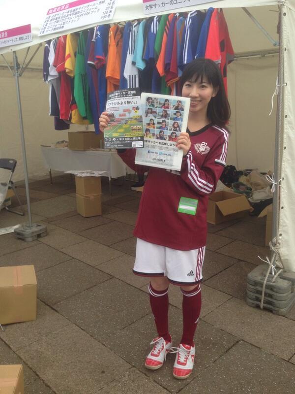 NAVER まとめ5.27キリンチャレンジ杯2014「日本代表対キプロス代表」#大学サッカーを応援し…