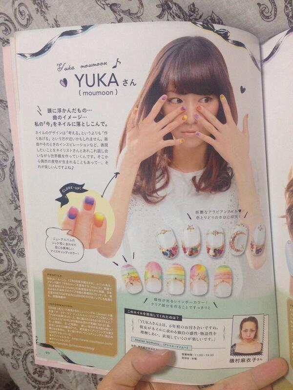 本日発売のジェルネイルArtCollectionで moumoonのYUKAちゃんのページを 担当させていただきました!