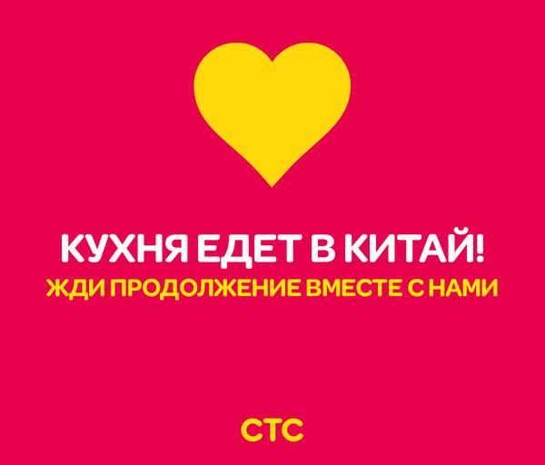 Женя КовалёваСва�� svatysvaty twitter