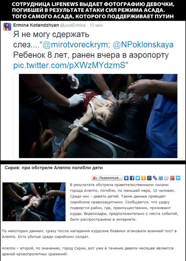 На Луганщине уничтожен центр по подготовке террористов, - Турчинов - Цензор.НЕТ 8825