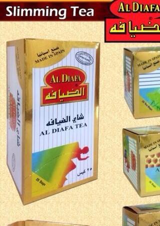 لتبرير بطاقة حظ سيء طريقة استخدام شاي الضيافه للنحافه Virelaine Org