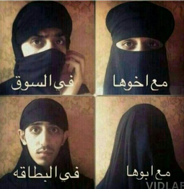 طقطقه On Twitter حال البنات مع النقاب هههههههههههههه Http T Co Gstram23md ضحك