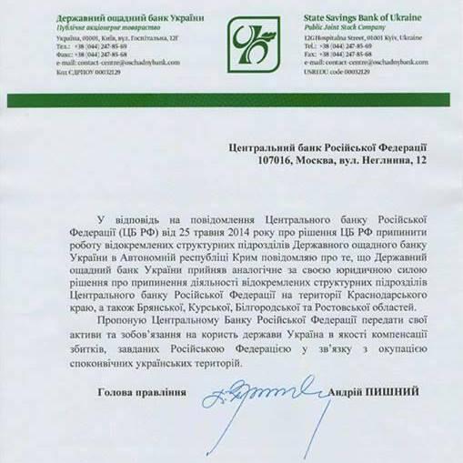"""Хельсинкская комиссия США назвала украинские выборы президента """"переломными"""" - Цензор.НЕТ 7330"""