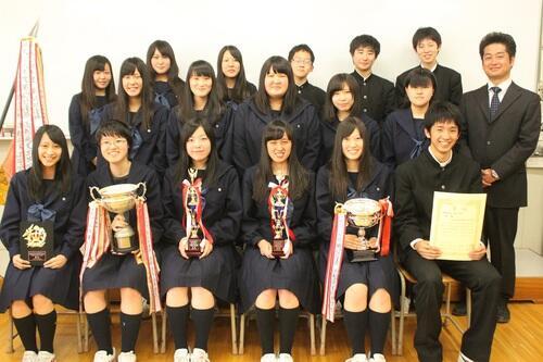 函館商業高等学校