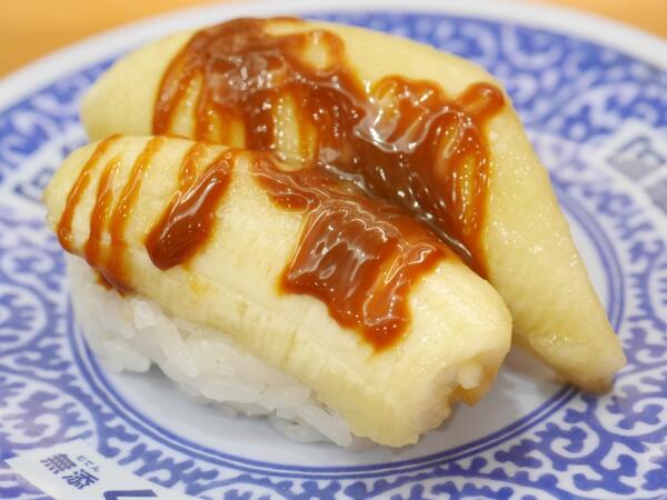 くら寿司のキャラメルバナナ寿司を食べ終わって一言。もう二度と食わねえ http://t.co/Ri1wefhGLs