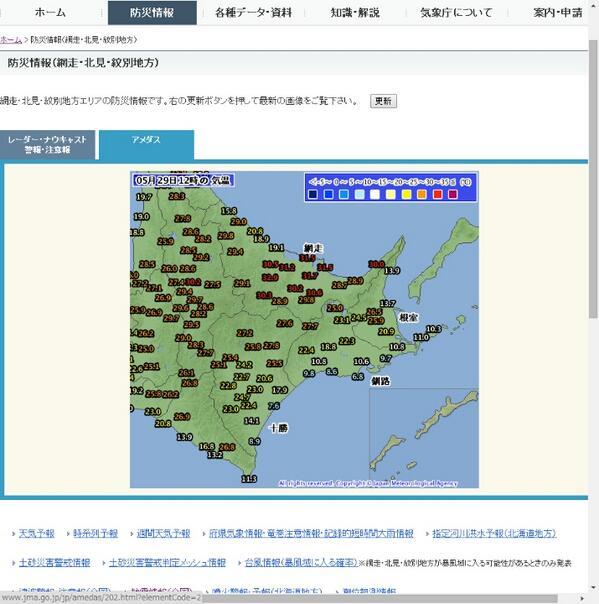 北海道の闇 http://t.co/M1imwDJHP6