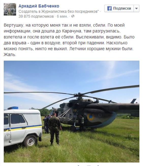 Россия на самолетах тоннами завозит мелочь в оккупированный Крым, - СМИ - Цензор.НЕТ 2416