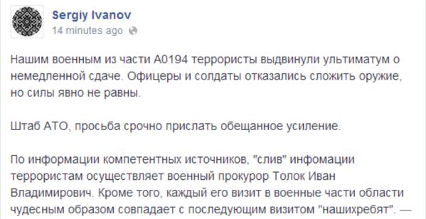 Террористы обстреляли колонну украинских военных на Харьковщине - Цензор.НЕТ 9591