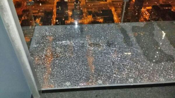 DEAR GOD. RT @nbcchicago: Ledge of Willis Tower's Skydeck cracks during tourists' visit http://t.co/1W5Oxoa3qf http://t.co/FvGJrbAxoC