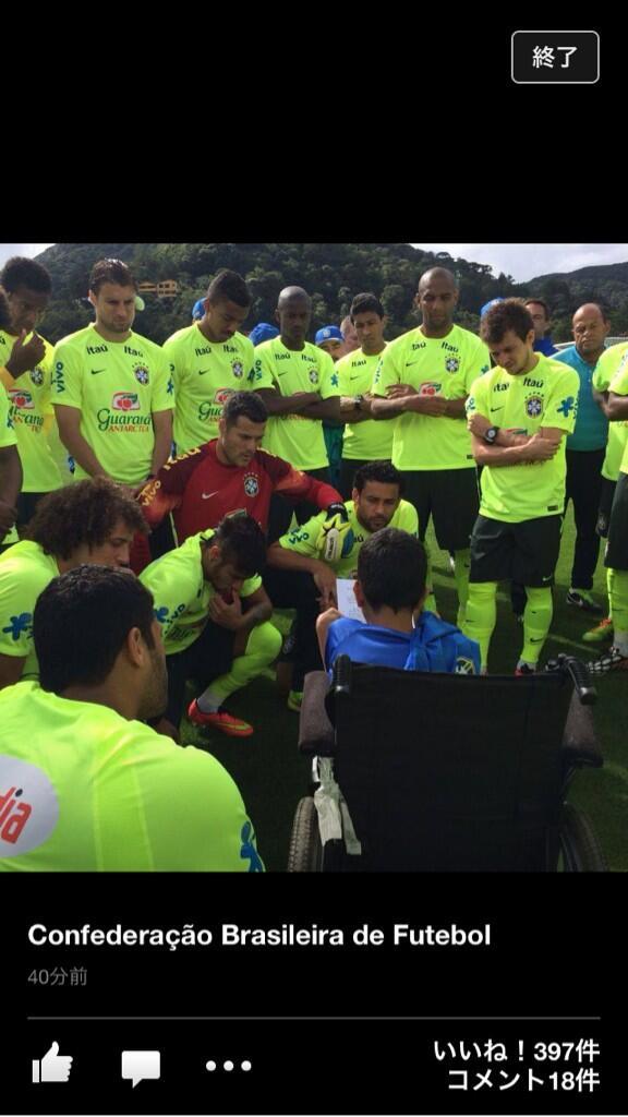 ブラジル代表の合宿に難病の男の子の招待。サッカーが生きる糧になっているという作文を読んだ17歳のレオくんの気持ちが選手達の心に染みた。 http://t.co/D396P4hMEC
