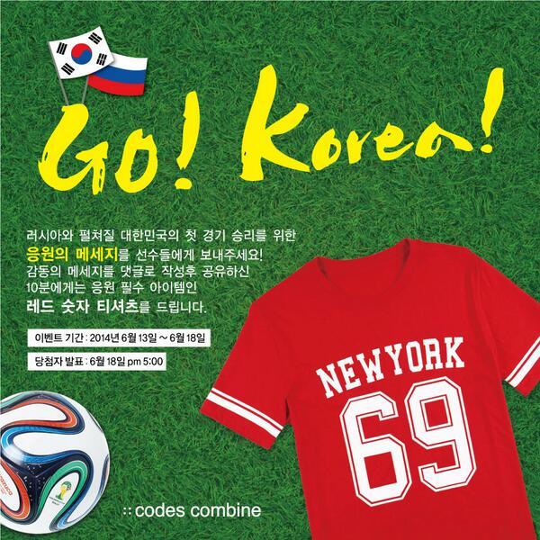 [::codescombine] 다음주 수요일에  러시아vs대한민국 경기 있는건 다들 아시죠?? 선수들에게 응원의 메세지를 남겨주신 열분께는 코데즈컴바인의 월드컵 응원필수아이템!  레드 숫자 티셔츠를드립니다^^ http://t.co/syBQRs90iA