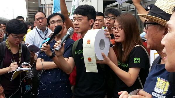 香港特別行政區基本法形同廁紙 http://t.co/gVKSy2WcuC