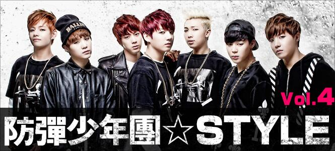 Video Picture Bts Style Vol 4 At Oricon Style 140611