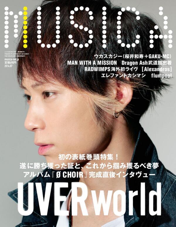 MUSICA7月号(6月16日発売)、表紙巻頭はUVERworld!TAKUYA∞単独取材です。表紙公開〜 → http://t.co/cttCDkKxK0