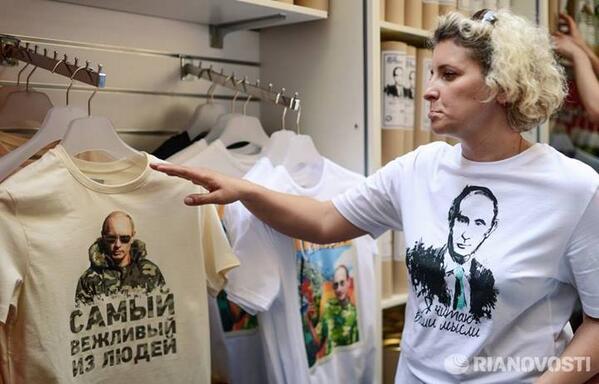 "Путин ""заморозил"" развитие России, - Клинтон - Цензор.НЕТ 3130"