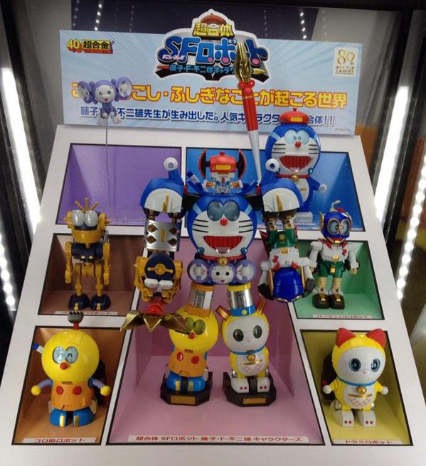 みなさん!本日「東京おもちゃショー2014」で、驚きのFキャラ超合体ロボが発表されましたよっ!(=゚Д゚=) tamashii.jp/special/sf_rob… pic.twitter.com/BUy0akrIEa