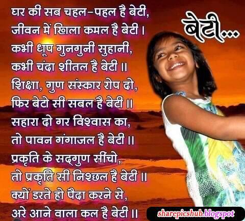 Mahila Sshaktikaran on Twitter: