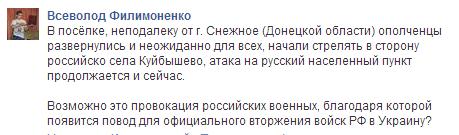 """На блокпосту под Славянском дьякон-гвардеец обустроил часовню: """"Ребята по утрам молиться приходят и в часы тяжелые"""" - Цензор.НЕТ 4606"""