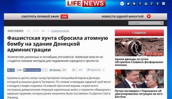 Во время взрыва возле Донецкой обладминистрации ранено 7 человек, - ОГА - Цензор.НЕТ 1473