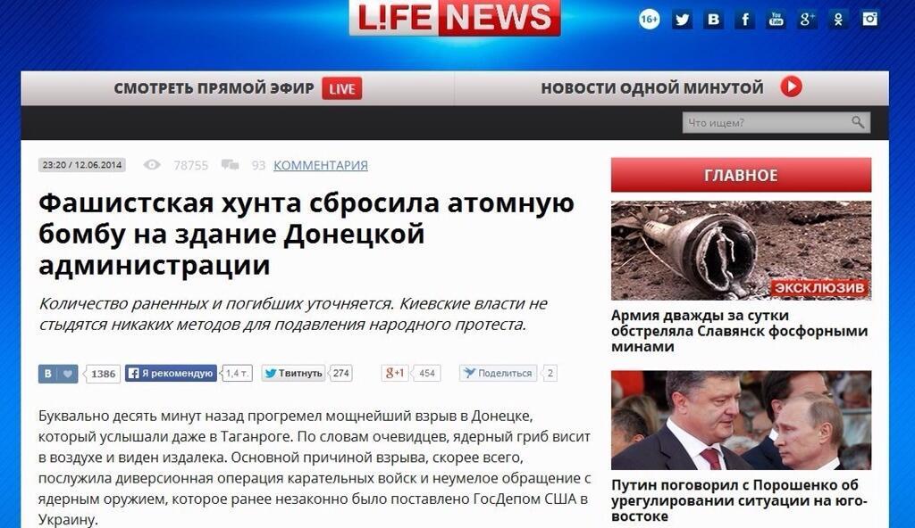 В результате взрыва автобуса лидера террористов в Донецке скончались 3 боевиков - Цензор.НЕТ 23