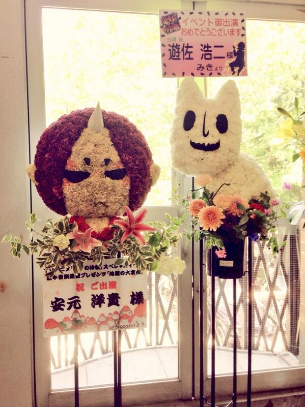 献花のクオリティー‼︎www http://t.co/9vO7TMV8cA
