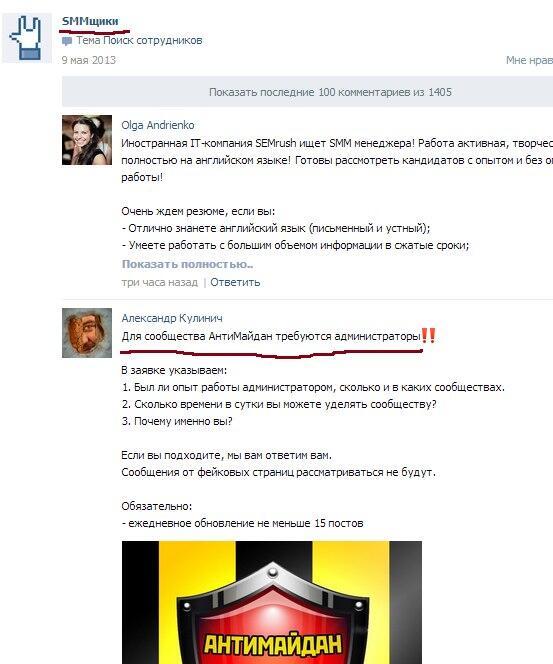Всего один человек изъявил желание поучаствовать в распродаже автопарка украинских чиновников - Кабмину придется снизить цены - Цензор.НЕТ 6698