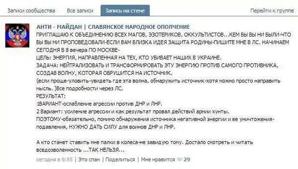 Террористы из гранатомета расстреляли здание СБУ в Торезе, - СМИ - Цензор.НЕТ 1448