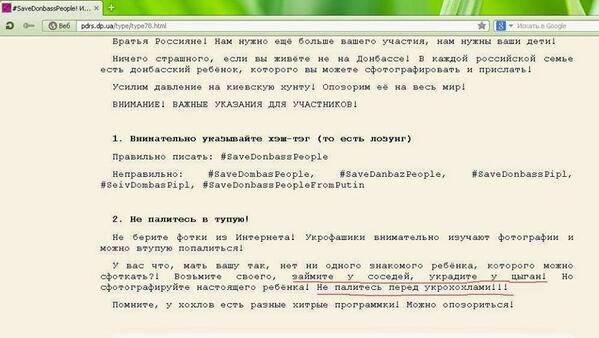 Террористы вынудили 15 тысяч человек покинуть Донецк, - ОГА - Цензор.НЕТ 783