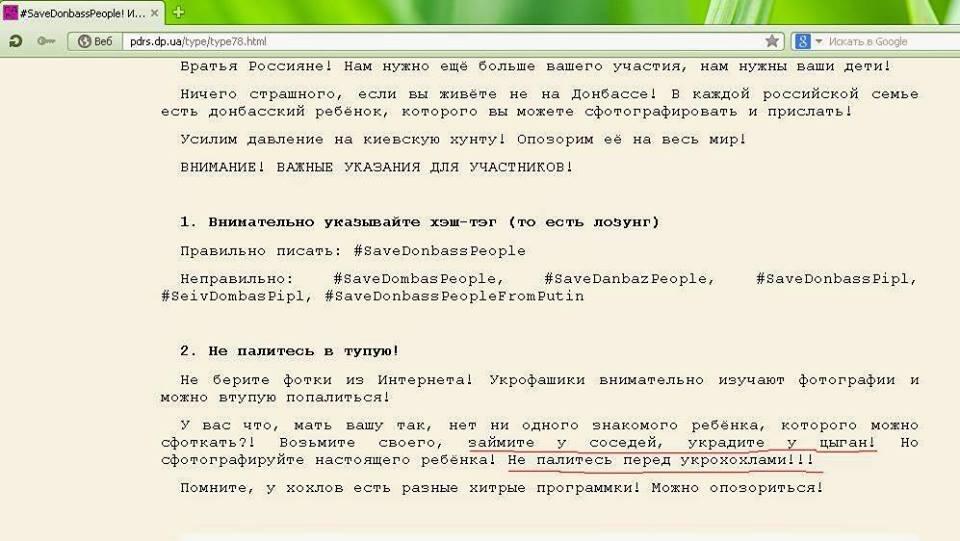 """На сепаратистском митинге в Мариуполе выбрали """"народного мэра"""" города - Цензор.НЕТ 7456"""