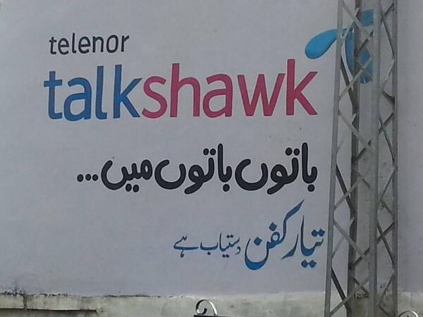 talkshawk hashtag on Twitter
