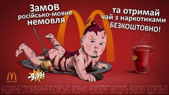 ОБСЕ обвиняет российские СМИ в некорректности и заявляет об отсутствии доказательств торговли органами на Донбассе - Цензор.НЕТ 772