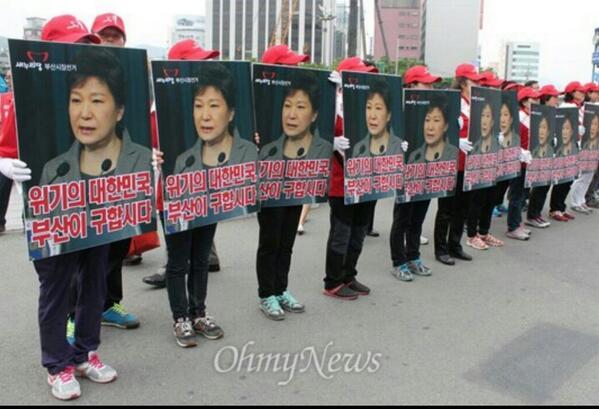 《긴급속보》박근혜 대통령직에서 사퇴하고 부산시장선거에 출마 http://t.co/luNOsmKYy5