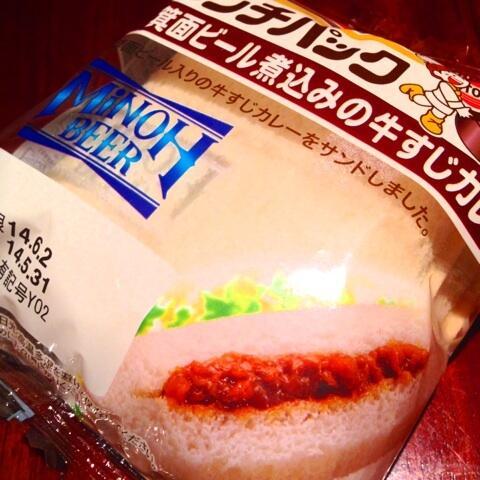 """【話題のコレ、食べましたか?】本日のブログでも船越が紹介しておりますが、「ランチパック」に新しい味が!▼なんと""""箕面ビール煮込みの牛すじカレー"""" そうなんです、箕面ビールのスタウトを使った牛すじカレーが入ってるんだとか!#enibru http://t.co/lWCGkK87F9"""